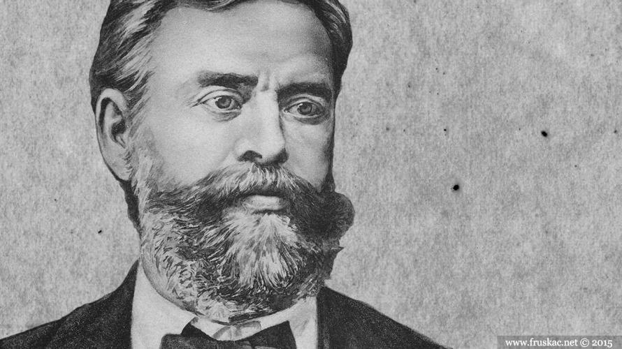 History - Đorđe Natošević - prosvetitelj koji je bukvar uveo u sve srpske škole