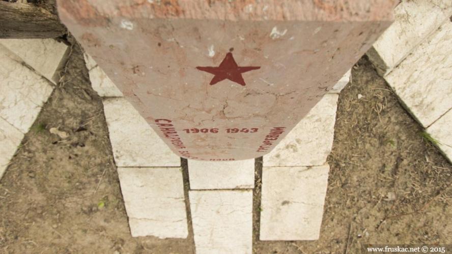 Picnic Areas - Mošin grave