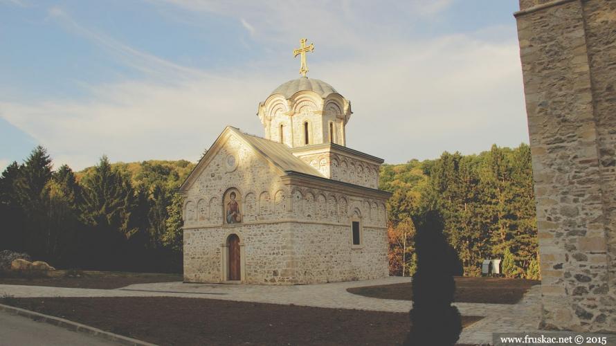 Monasteries - Manastir Staro Hopovo