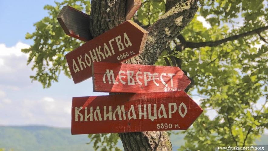 Lookouts - Orlovo Bojište Lookout